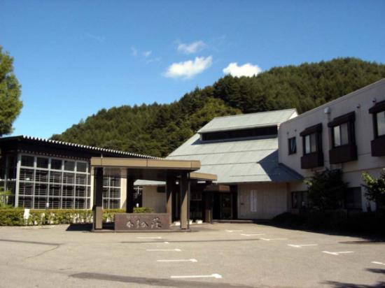 Kasuga no Mori : 外観写真