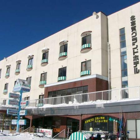 Kitashiga Grand Hotel