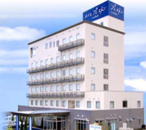 Hotel Preston Yoshida