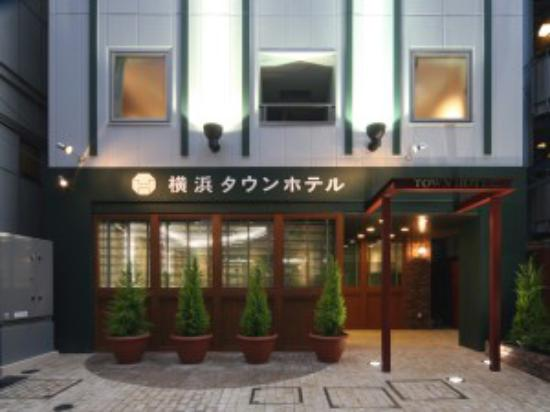 Photo of Yokohama Town Hotel
