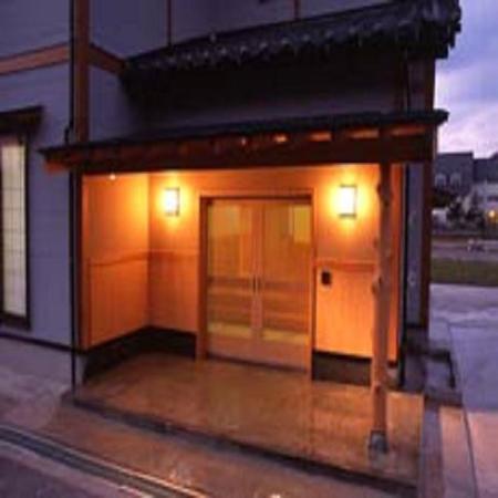Shikinoyado Kaku