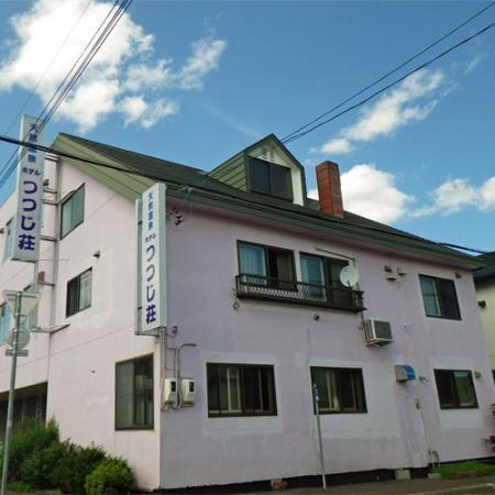 Onsen hotel Tsutsujiso