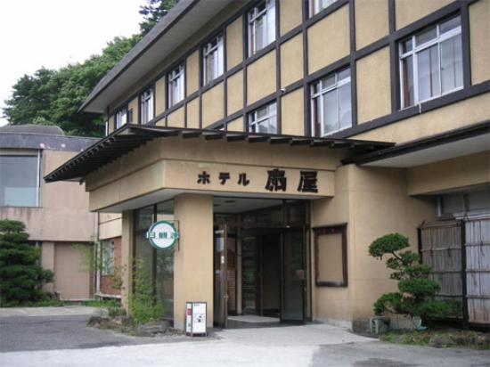 Photo of Kashikiri Rotenburo-no-Yado Hotel Ogiya Osaki