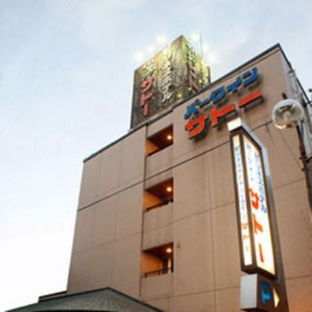 Hita Business Hotel Park in Sato