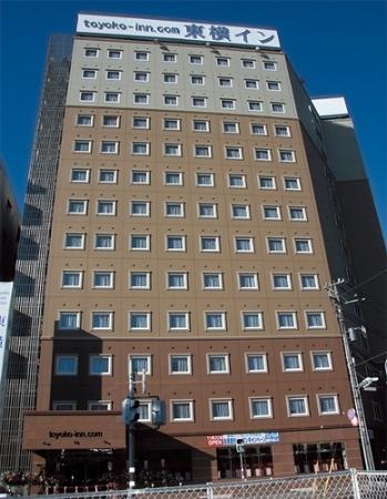 Toyoko Inn Fujisan Mishimaeki