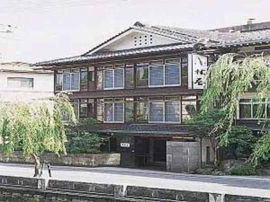 Photo of Kobayashiya Toyooka