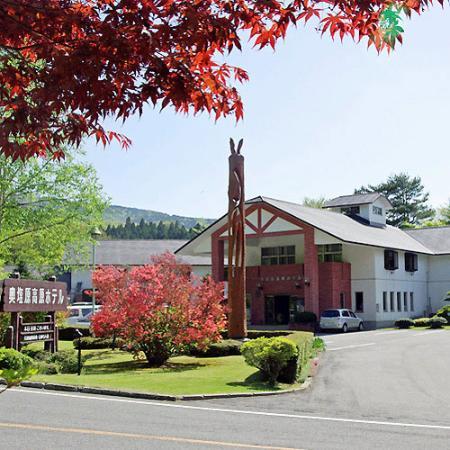 Okushiobara Kogen Hotel