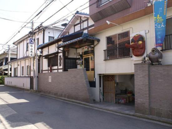 Minshuku Matsuyama
