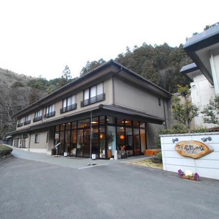 Hiryu no Yado