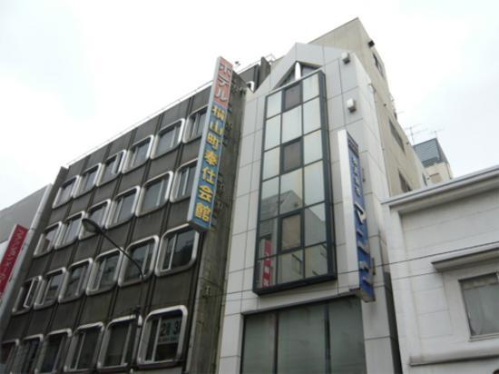 Hotel Hoshikaikan: 外観写真