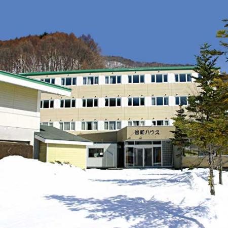 Iwakura House