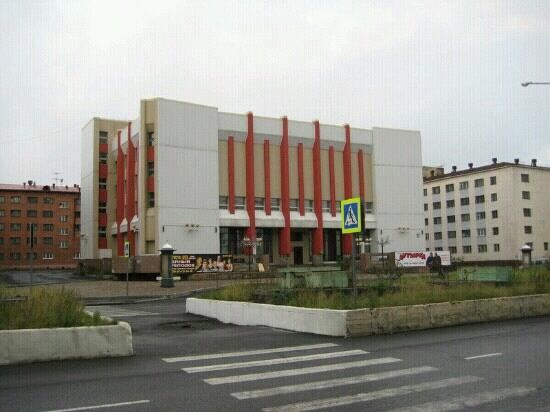 Norilsk Town Cultural Center