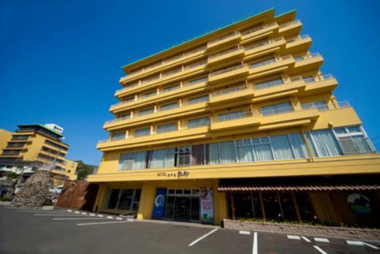 Photo of Hotel Oishi Beppu
