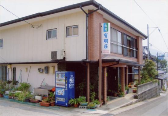 Ryokan Ariakeso: 外観写真