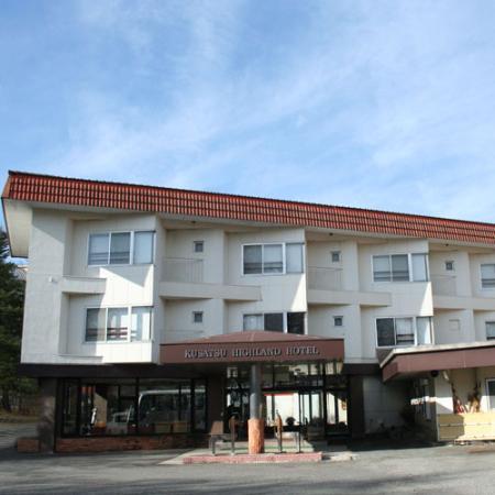 Kusatsu Highland Hotel