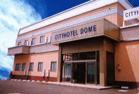 City Hotel Dome : 外観写真
