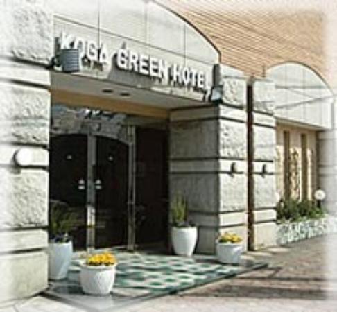 S. Hyde Park Hotel Kogaekimae