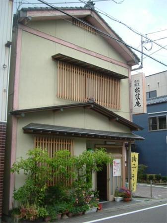 Kokyuan