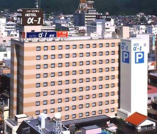 Photo of Hotel Alpha 1 Tottori