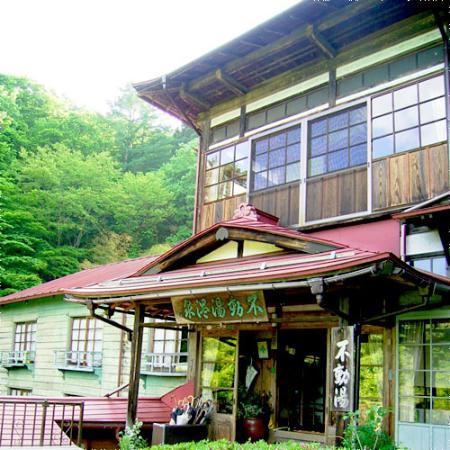 Fudoyu Onsen