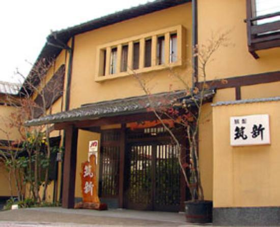 Chikushin - Onsen Ryokan Reviews & Price Comparison (Beppu ...