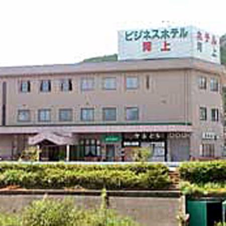 Photo of Business Hotel Kawakami Kumano