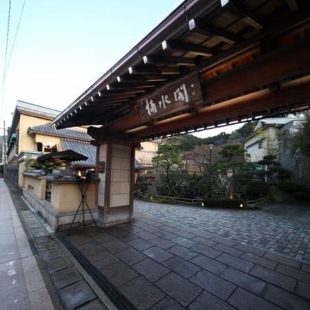 Hotel Nansuikaku