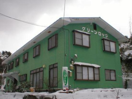 Green Lodge Mizuho: 外観写真