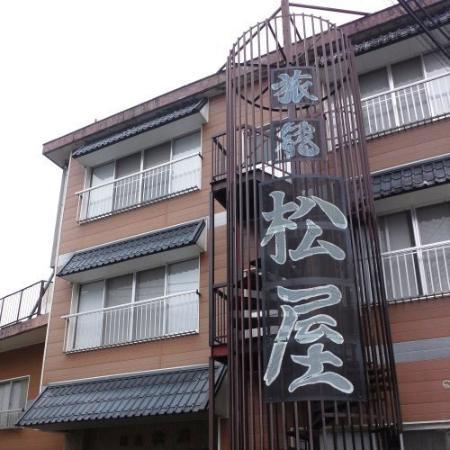 Hatago Matsuya