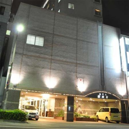 Photo of Hotel Hakusuien Tokushima