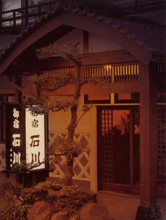 Onyado Ishikawa