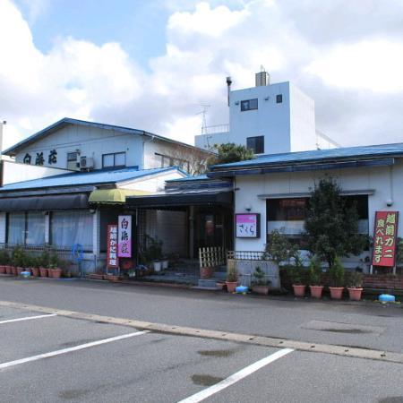Shirahamaso