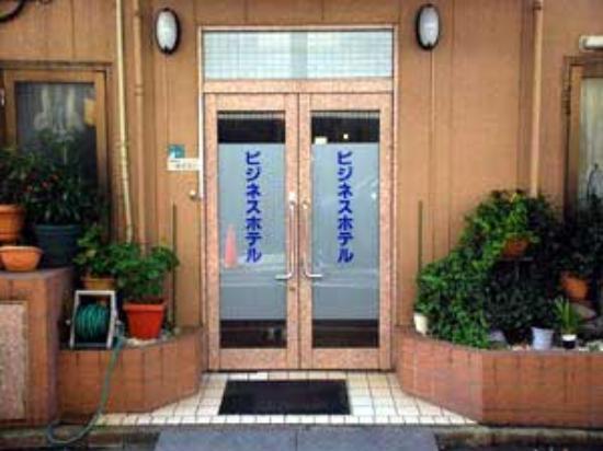 Business Hotel Kankokukan: 外観写真
