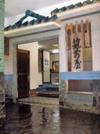 Chikuzenya