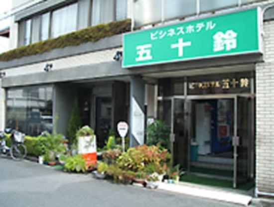 Business Hotel Isuzu
