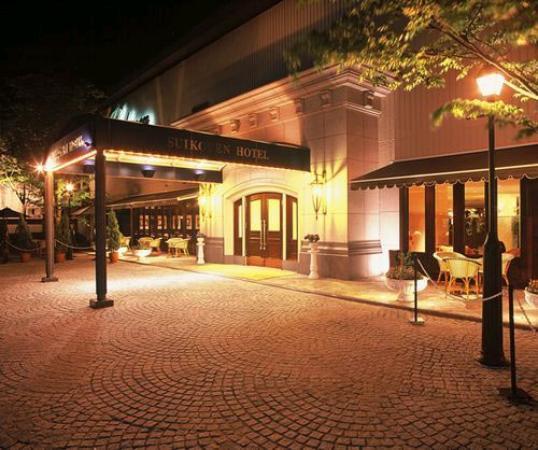 Suikoen Hotel