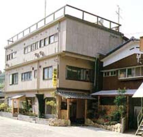 Mingei no Yado Aya