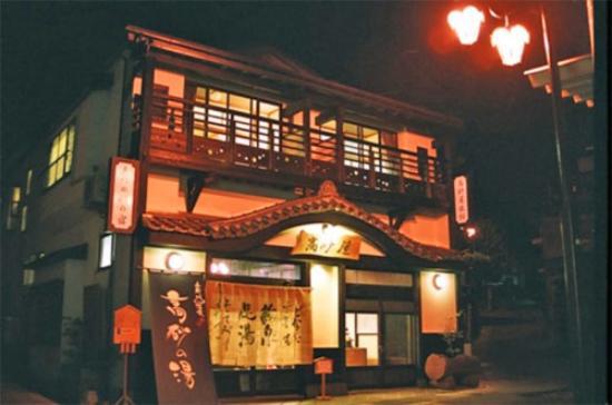 Takasagoya: 外観写真