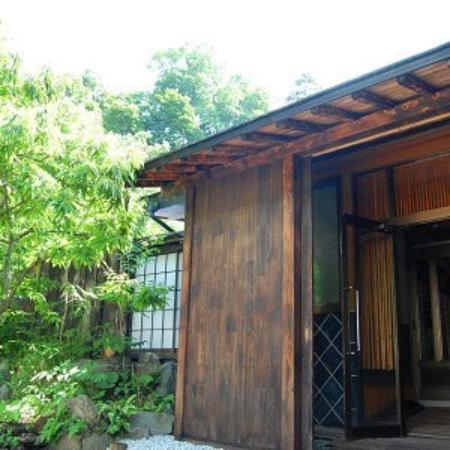 Tennenyu Miharashiso: 外観写真
