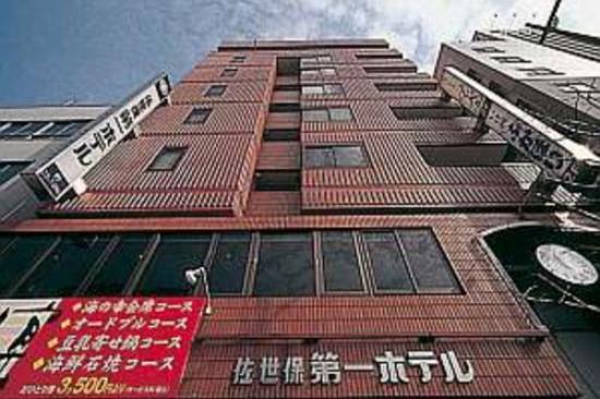 Sasebo Daiichi Hotel: 外観写真