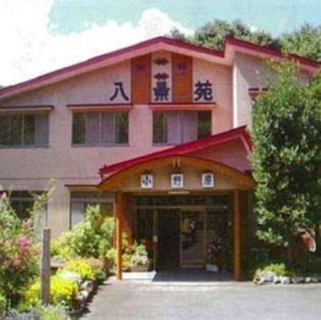 Onoya Hakkeien