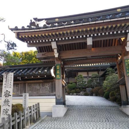 Mitsugoin