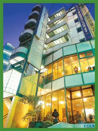 Hotel Maruji: 外観写真