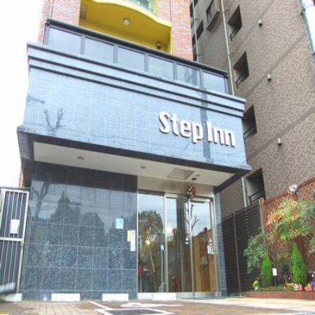 Step Inn Shin-Osaka Higashiguchi: 外観写真