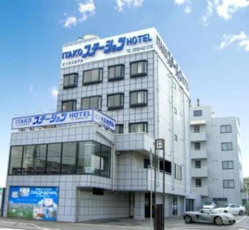 Itako Station Hotel