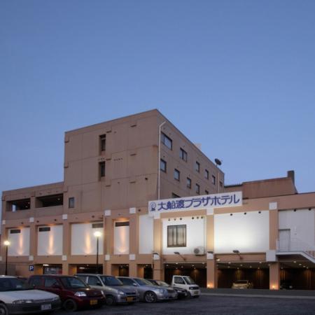 Ofunato Plaza Hotel