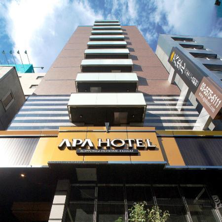 APA Hotel Roppongi 1 Chome Ekimae