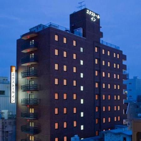 Photo of Extol Inn Kumamoto Ginza St.