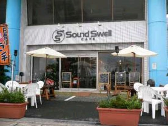 ‪Sound Swell Resort‬