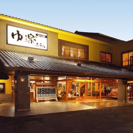 Yuraku Hotel: 外観写真